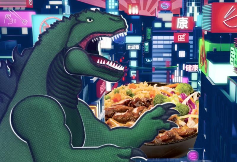 Sarku Japan - Godzilla